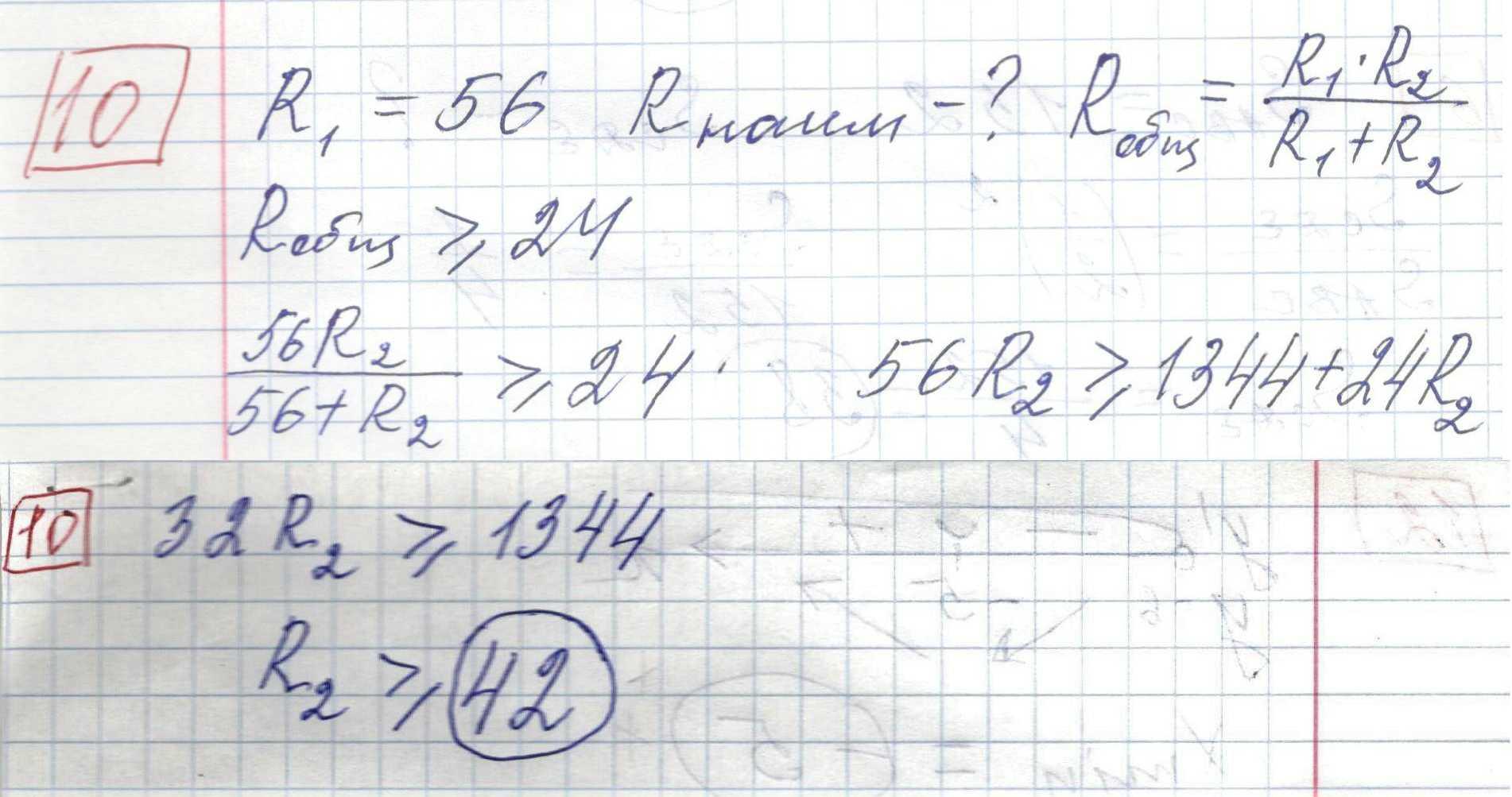 Задние 10, Вариант 1 решение и ответ - Ященко ЕГЭ 2018 математика профиль 36 вариантов