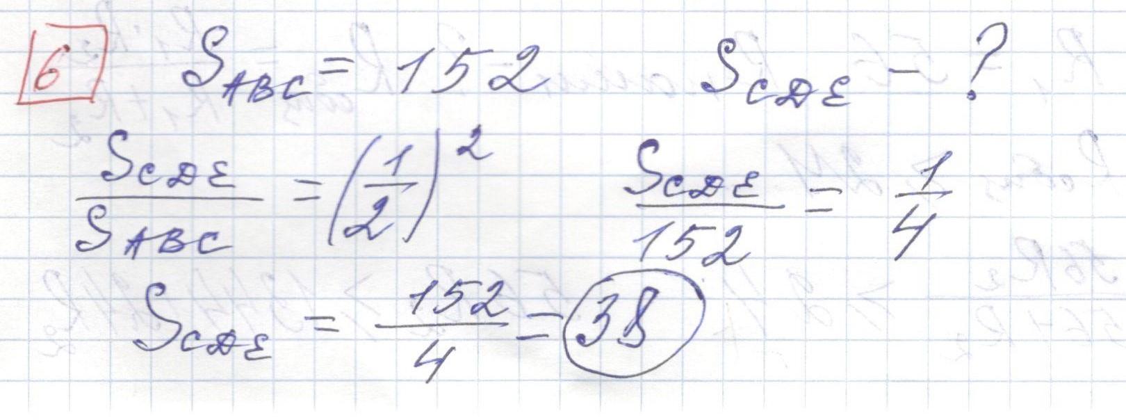 Задние 6, Вариант 1 решение и ответ - Ященко ЕГЭ 2018 математика профиль 36 вариантов