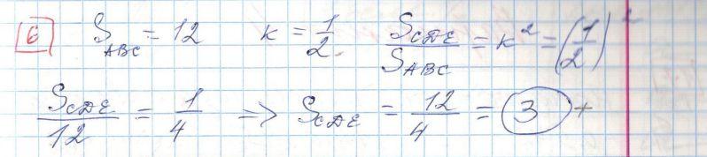Задние 6, Вариант 3, решение и ответ - Ященко ЕГЭ 2018 математика профиль 36 вариантов