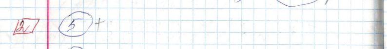 Задние 2, Вариант 5, решение и ответ - Ященко ЕГЭ 2018 математика профиль 36 вариантов
