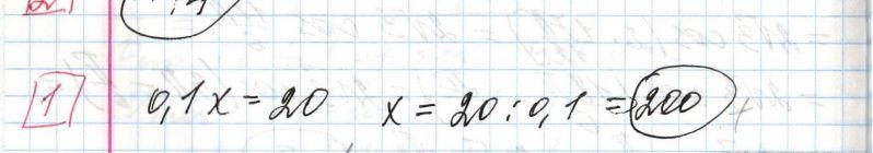Задние 1, Вариант 6, решение и ответ - Ященко ЕГЭ 2018 математика профиль 36 вариантов
