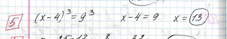 Задние 5, Вариант 6, решение и ответ - Ященко ЕГЭ 2018 математика профиль 36 вариантов