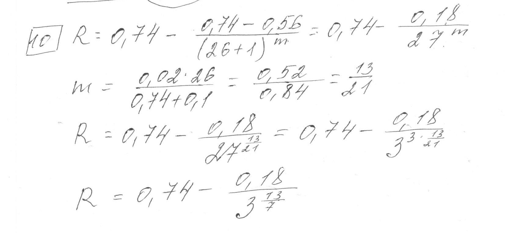 Задние 10, Вариант 1, решение и ответ - Прокофьев, ЕГЭ 2019 математика профиль 25 вариантов (Просвещение)
