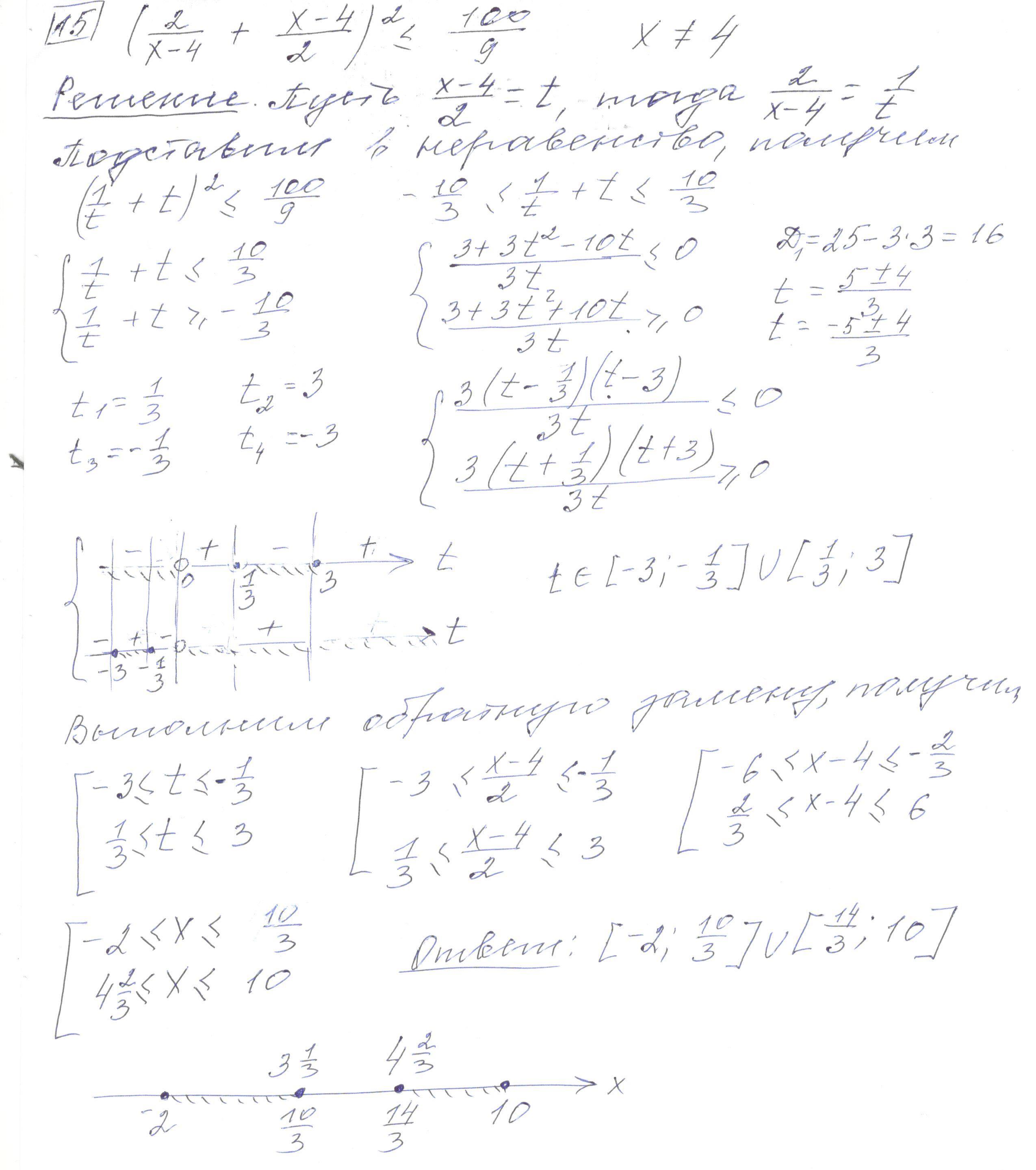 Задние 15, Вариант 1, решение и ответ - Прокофьев, ЕГЭ 2019 математика профиль 25 вариантов (Просвещение)