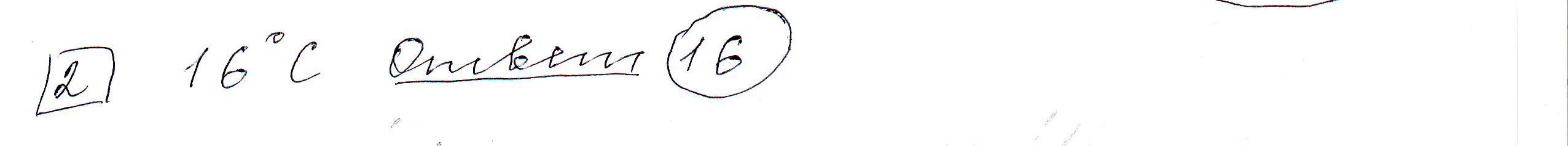 Задние 2, Вариант 1, решение и ответ - Ященко ЕГЭ 2019 математика профиль 36 вариантов