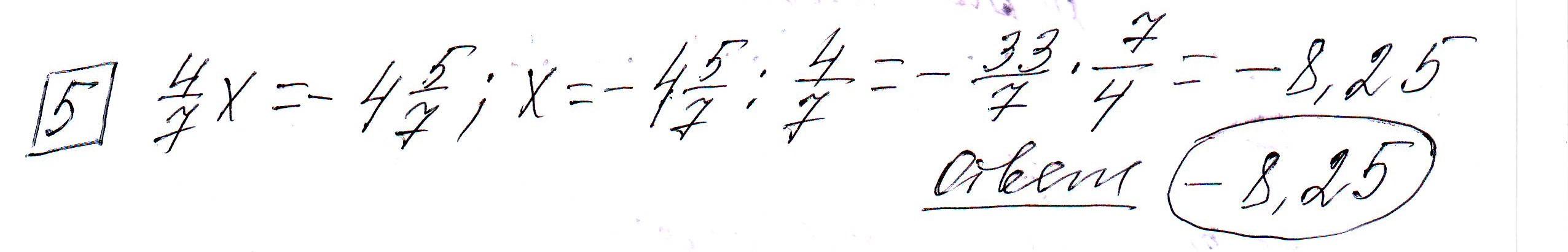 Задние 5, Вариант 1, решение и ответ - Ященко ЕГЭ 2019 математика профиль 36 вариантов