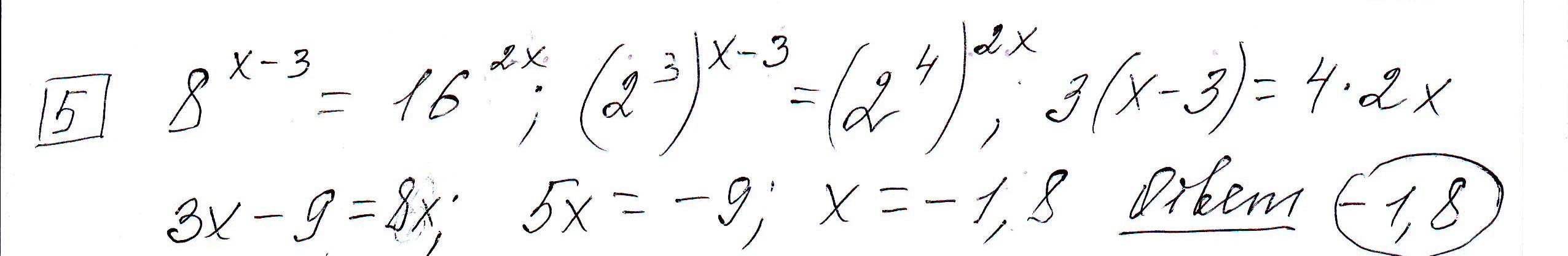 Задние 5, Вариант 2, решение и ответ - Ященко ЕГЭ 2019 математика профиль 36 вариантов