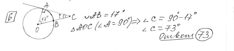Задние 6, Вариант 3, решение и ответ - Ященко ЕГЭ 2019 математика профиль 36 вариантов