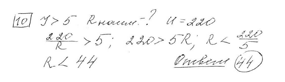 Задние 10, Вариант 4, решение и ответ - Ященко ЕГЭ 2019 математика профиль 36 вариантов