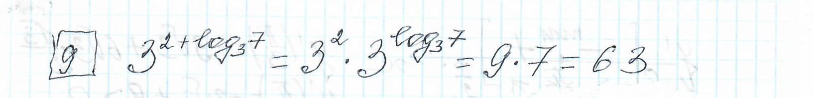 Задние 9, Вариант 6, решение и ответ - Ященко ЕГЭ 2019 математика профиль 36 вариантов