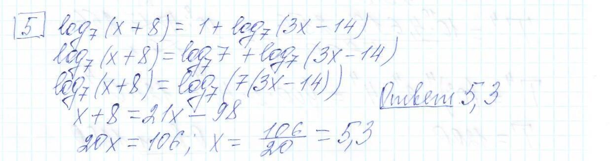 Задние 5, Вариант 9, решение и ответ - Ященко ЕГЭ 2019 математика профиль 36 вариантов
